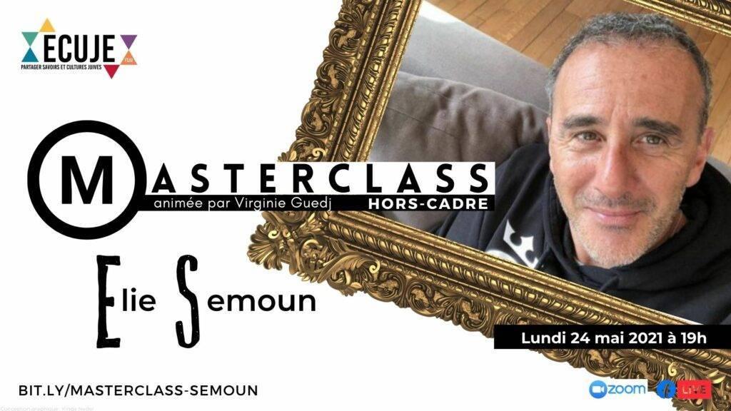 Masterclass de Elie Semoun à l'ECUJE