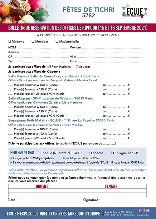 Bulletin d'inscription Tichri avec l'ECUJE