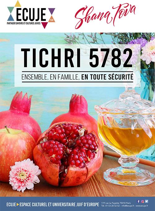 Plaquette Tichri 2021 avec l'ECUJE
